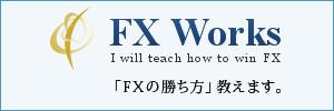 fx works